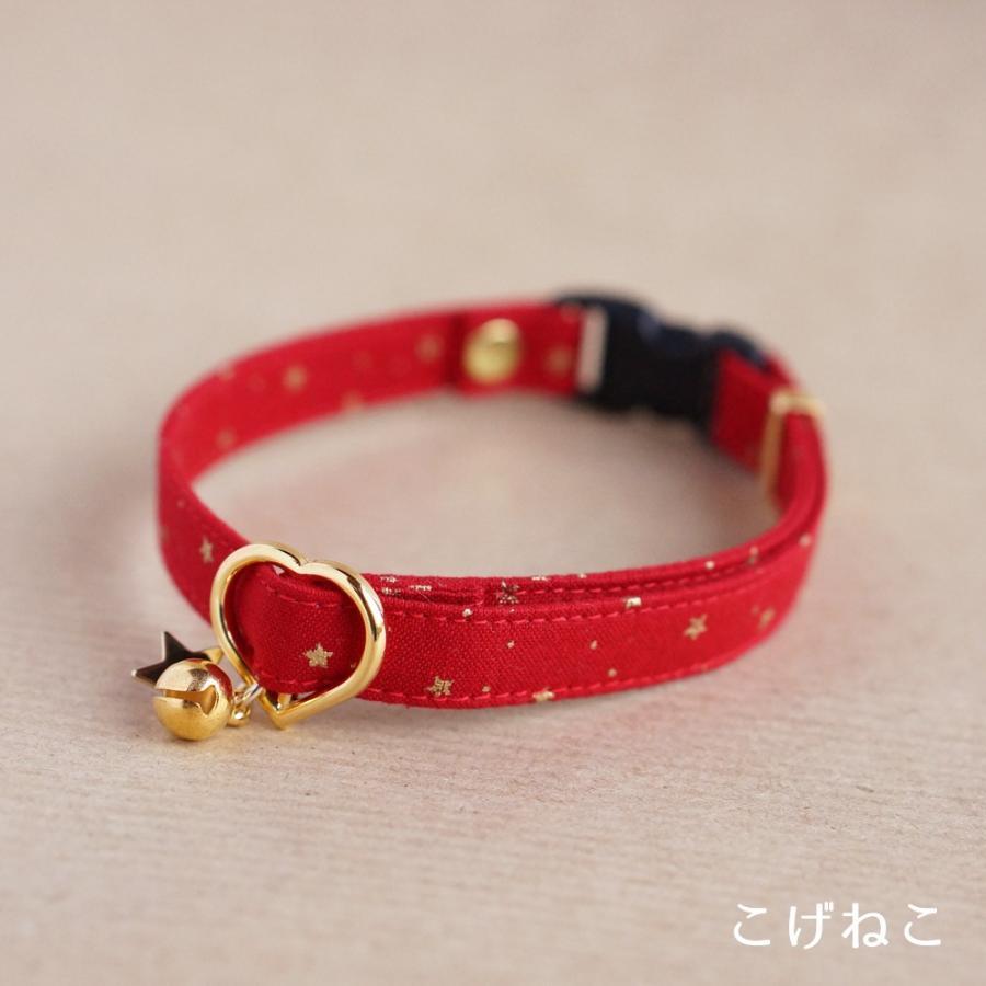 猫用 首輪 ハンドメイド 販売 セーフティバックル使用 保障 赤 金色ドットと星の首輪 3サイズから選べる