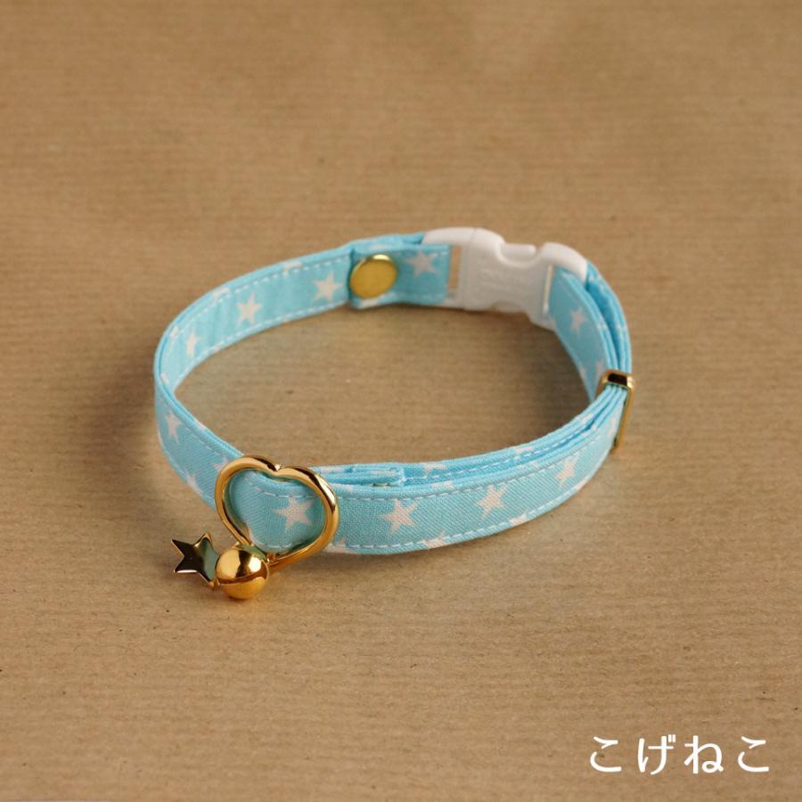 猫用 首輪 業界No.1 ハンドメイド セーフティバックル使用 3サイズから選べる ライトブルー 星柄の首輪 おすすめ