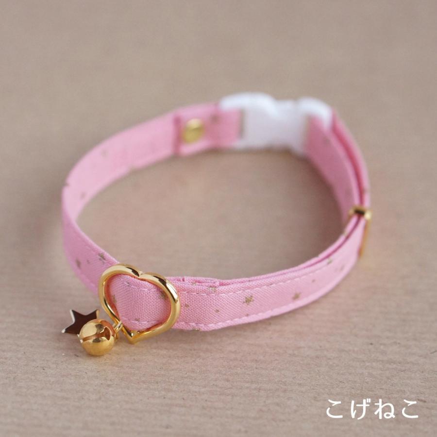猫用 首輪 2020 ハンドメイド 与え セーフティバックル使用 3サイズから選べる 金色ドットと星の首輪 ピンク