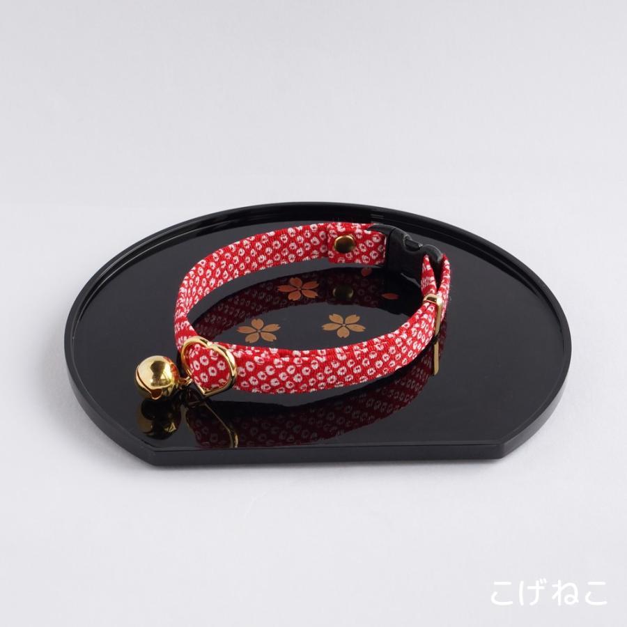 猫用 首輪 ハンドメイド セーフティバックル使用 3サイズから選べる 限定特価 江戸猫首輪 大注目 赤の鹿の子