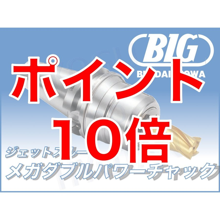 100/% NEW STARTER MERCURY MARINE MANY MODELS 5379 5388 18-5605 18-5606 4820240