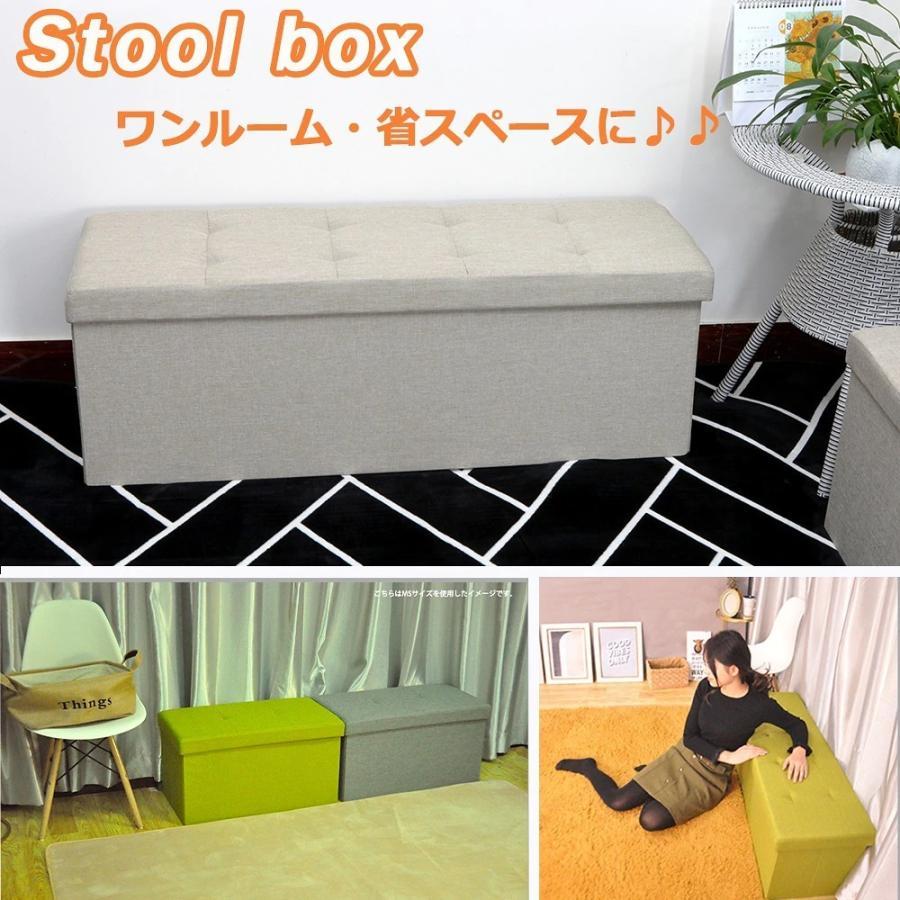 座れるスツール 収納スツール 収納付 ボックススツール 椅子 収納ベンチ 収納ボックス ベンチ オットマン 収納 おもちゃ ローソファー 収納ケース|kogyostore|15