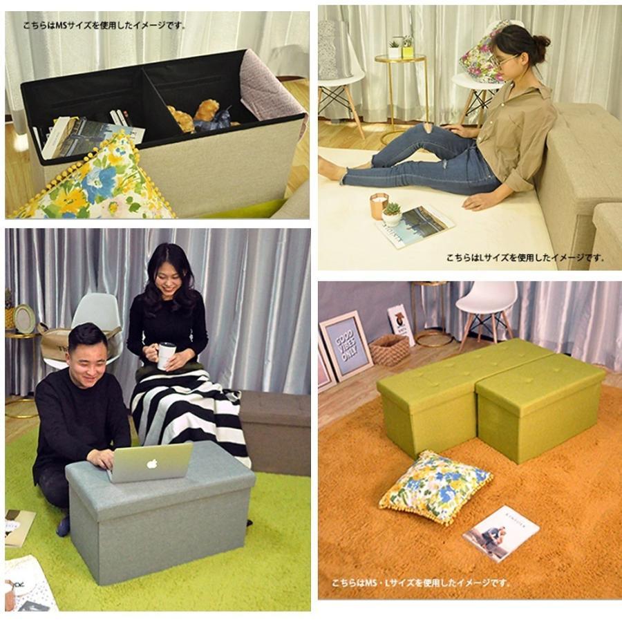 座れるスツール 収納スツール 収納付 ボックススツール 椅子 収納ベンチ 収納ボックス ベンチ オットマン 収納 おもちゃ ローソファー 収納ケース|kogyostore|16