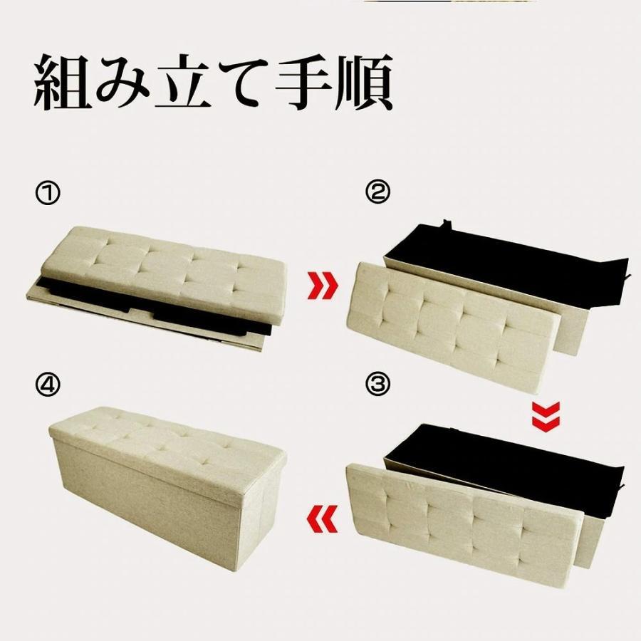 座れるスツール 収納スツール 収納付 ボックススツール 椅子 収納ベンチ 収納ボックス ベンチ オットマン 収納 おもちゃ ローソファー 収納ケース|kogyostore|17