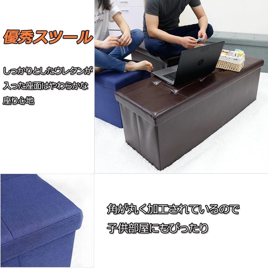 座れるスツール 収納スツール 収納付 ボックススツール 椅子 収納ベンチ 収納ボックス ベンチ オットマン 収納 おもちゃ ローソファー 収納ケース|kogyostore|08
