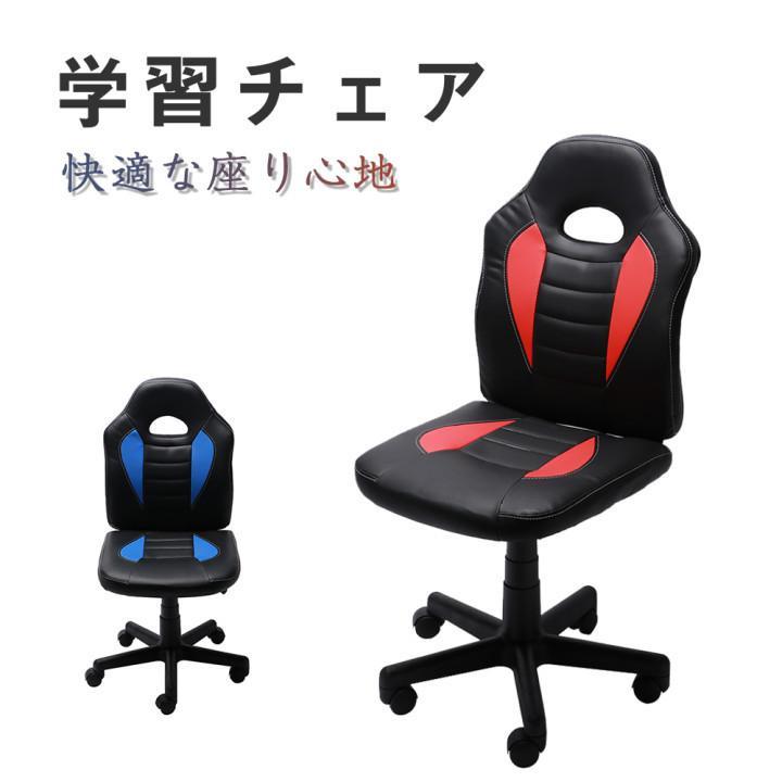 スピード対応 全国送料無料 オフィスチェア デスクチェア パソコンチェア 多機能 新登場 椅子 肘なし 学習チェア 事務椅子 座面調節 通気性抜群 OAチェア おしゃれ 組み立て簡単