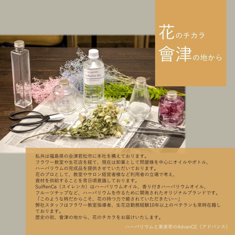 ハーバリウム ボトル 瓶 ハイヒール シンデレラシュー GL-HH180 ガラスボトル ハイヒール180ml|koh5533|14