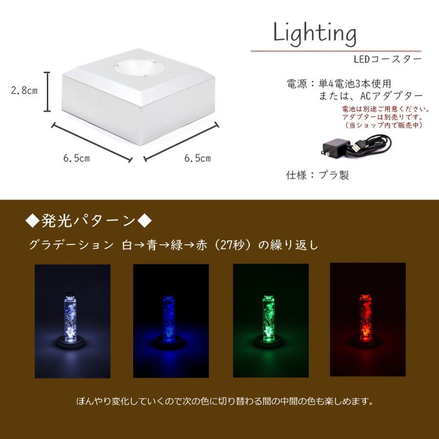 コースターライト LED レインボー ハーバリウム イルミネーション 台座 LED-SL-SQ8 スクエア シルバー|koh5533|06