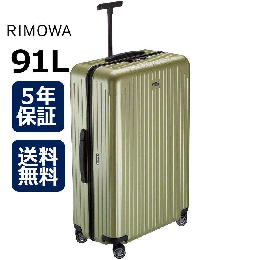 [正規品]送料無料 5年保証付き RIMOWA Salsa Air Multiwheel XL+ lime green 91L リモワ サルサエアーマルチホイールXL + ライムグリーン 1746040