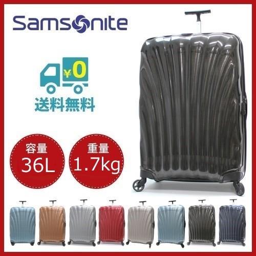 サムソナイト コスモライト 3.0 ギフト スピナー 機内持ち込み可 55cm 36L 1041 73349 送料無料 Cosmolite Samsonite Spinner 通販 激安◆ ブラック