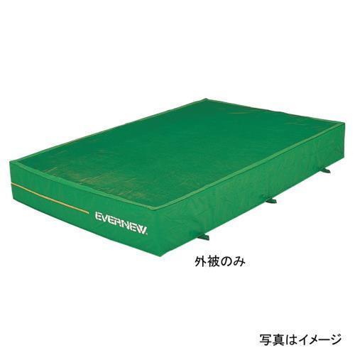送料無料 エバニュー 交換袋 EGD003・EGD351用 EGD013