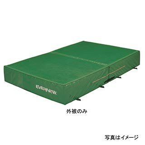 送料無料 エバニュー 交換袋 EGD042用 EGD052