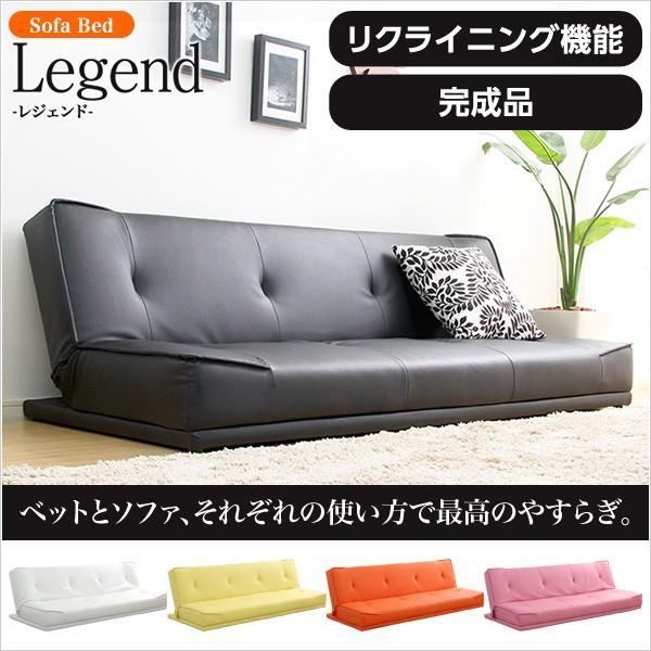 送料無料 メーカー3ヶ月保証つき シンプルリクライニングソファベッド【レジェンド-Legend-】(2人掛け ソファ)