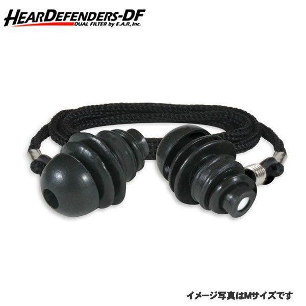 R-7 秀逸 高性能耳栓 デュアルフィルター式 クリアランスsale 期間限定 ヒヤーディフェンダー 聞こえる耳栓 DEFENDERS-DF 米国陸軍 HEAR