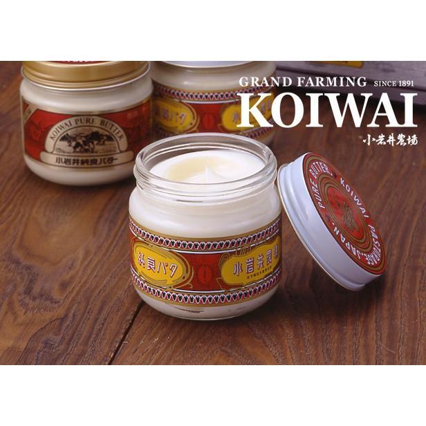 小岩井純良バター :56010:小岩井農場からの贈り物 - 通販 - Yahoo ...