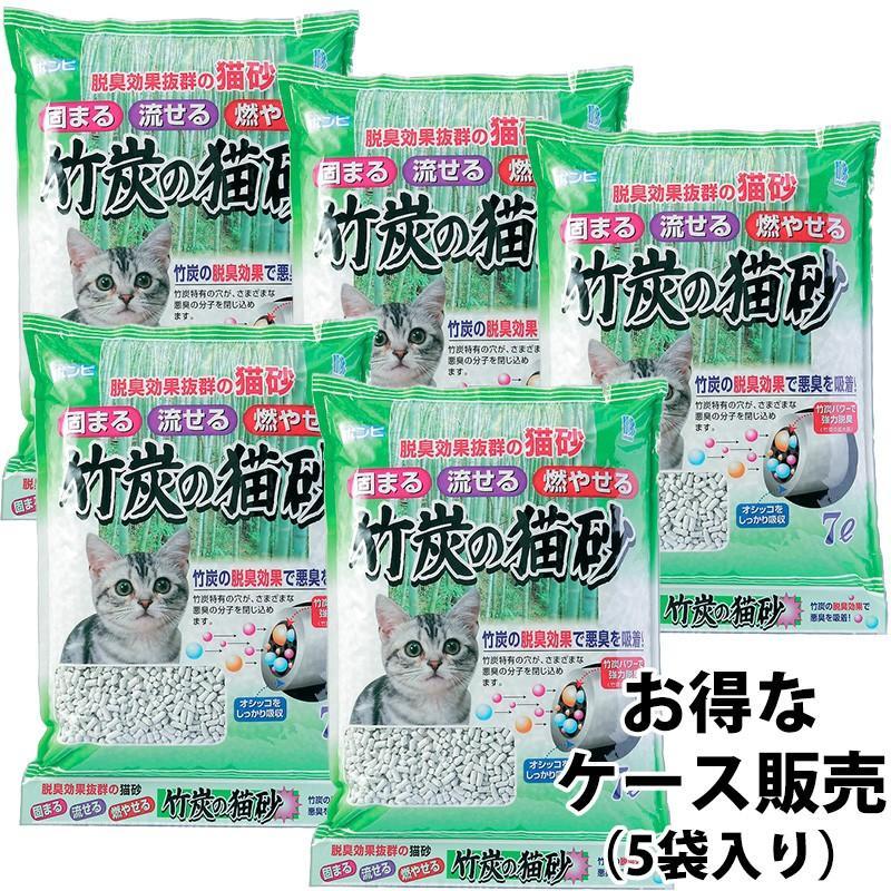 店内ポイント最大24倍!トイレに流せる猫砂 竹炭の猫砂 7L 1ケース(5袋入り) koji