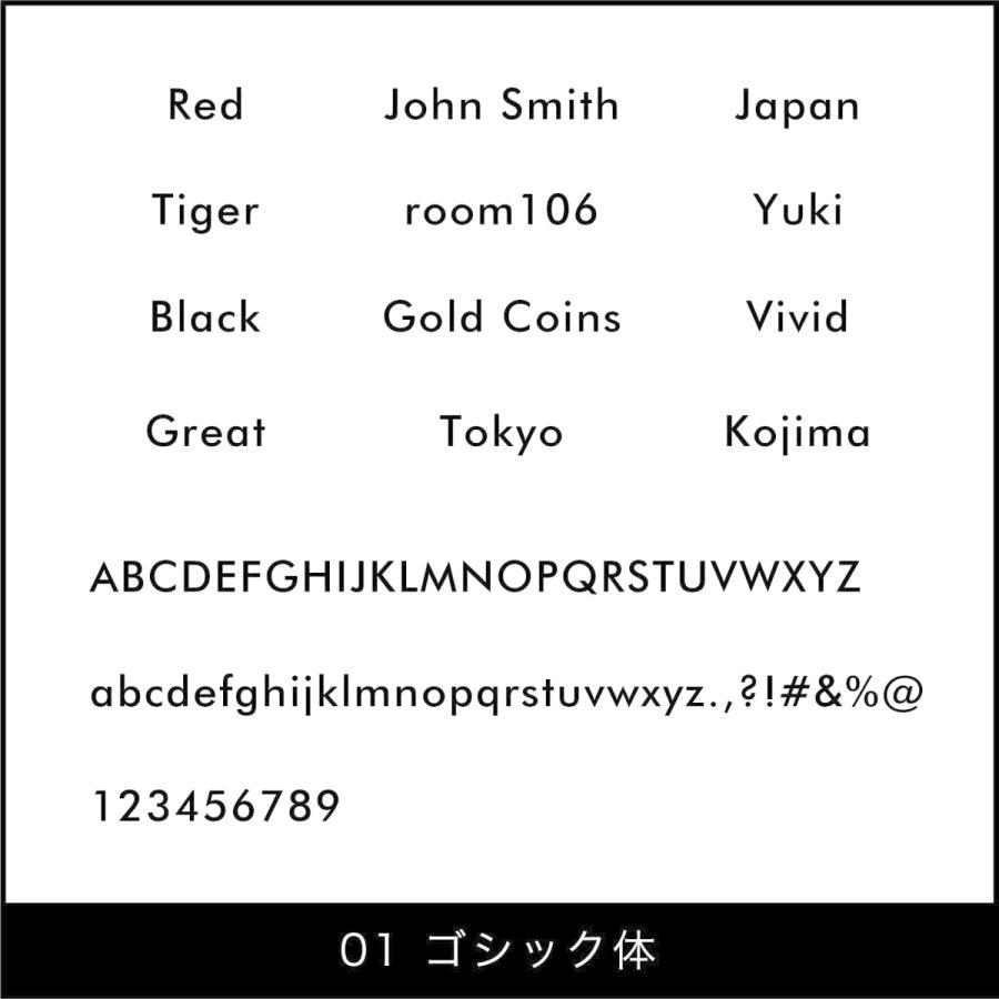 【3個セット】ネームプレートキーホルダー アルファベットを入力するだけ!お好きな名前で名入れキーホルダーが作れます|kojima-shop1|08