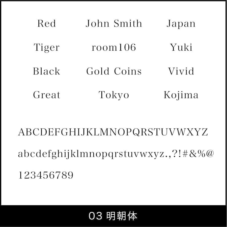 【3個セット】ネームプレートキーホルダー アルファベットを入力するだけ!お好きな名前で名入れキーホルダーが作れます|kojima-shop1|10