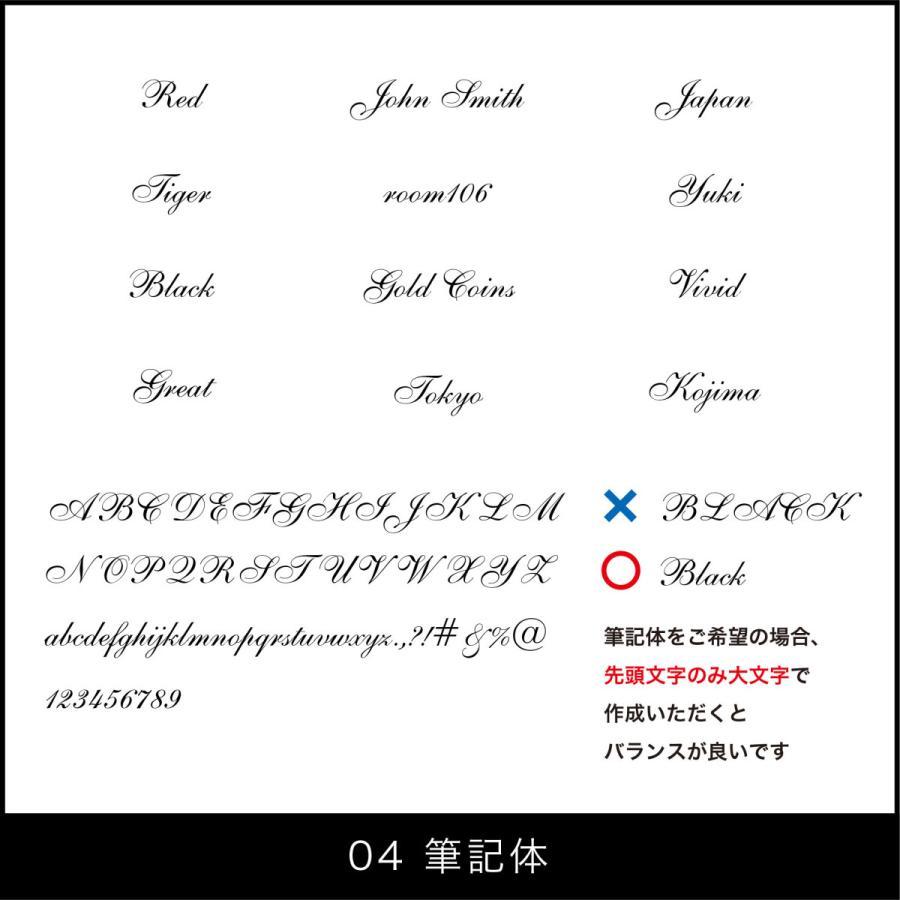 【3個セット】ネームプレートキーホルダー アルファベットを入力するだけ!お好きな名前で名入れキーホルダーが作れます|kojima-shop1|11