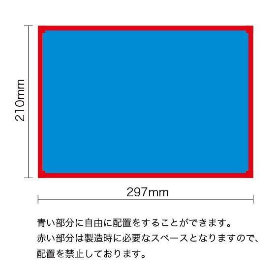 アクリル印刷 詰め放題 定額4000円 A4サイズ 3mm透明アクリル内に詰め放題、切り放題。お好きなデザインで印刷できます。アクキーづくりに!|kojima-shop1|02