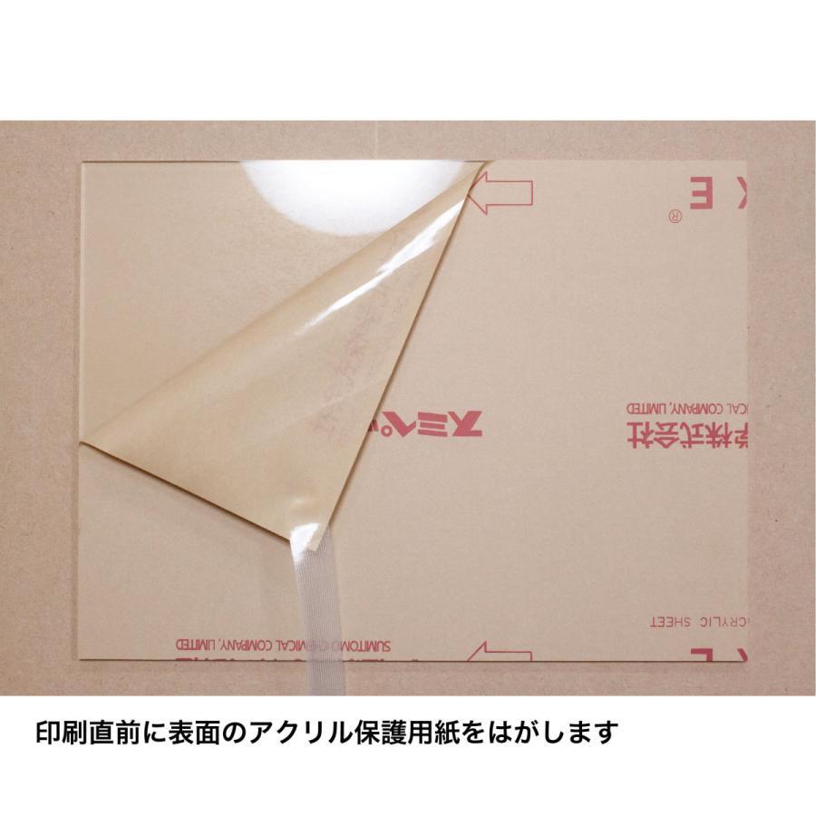 アクリル印刷 詰め放題 定額4000円 A4サイズ 3mm透明アクリル内に詰め放題、切り放題。お好きなデザインで印刷できます。アクキーづくりに!|kojima-shop1|11