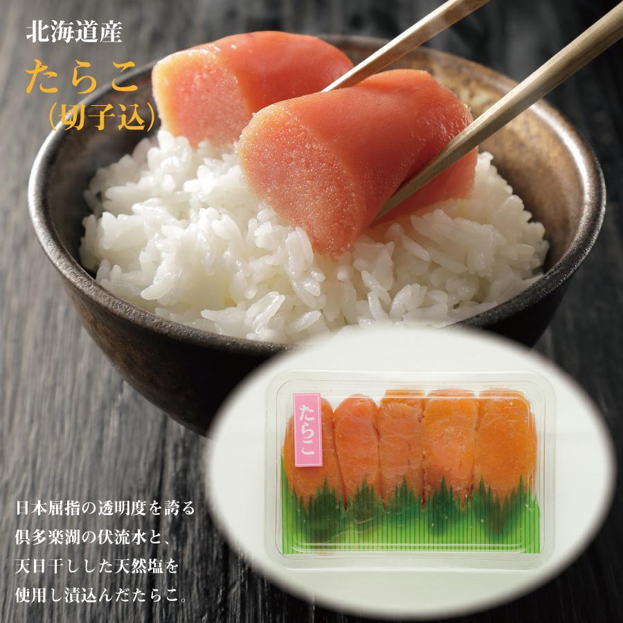 お中元 2021 ギフト 海鮮ギフトセット 「なまら」 海鮮詰合せ7点セット 贈り物に喜ばれています|kojohamashibuya|03