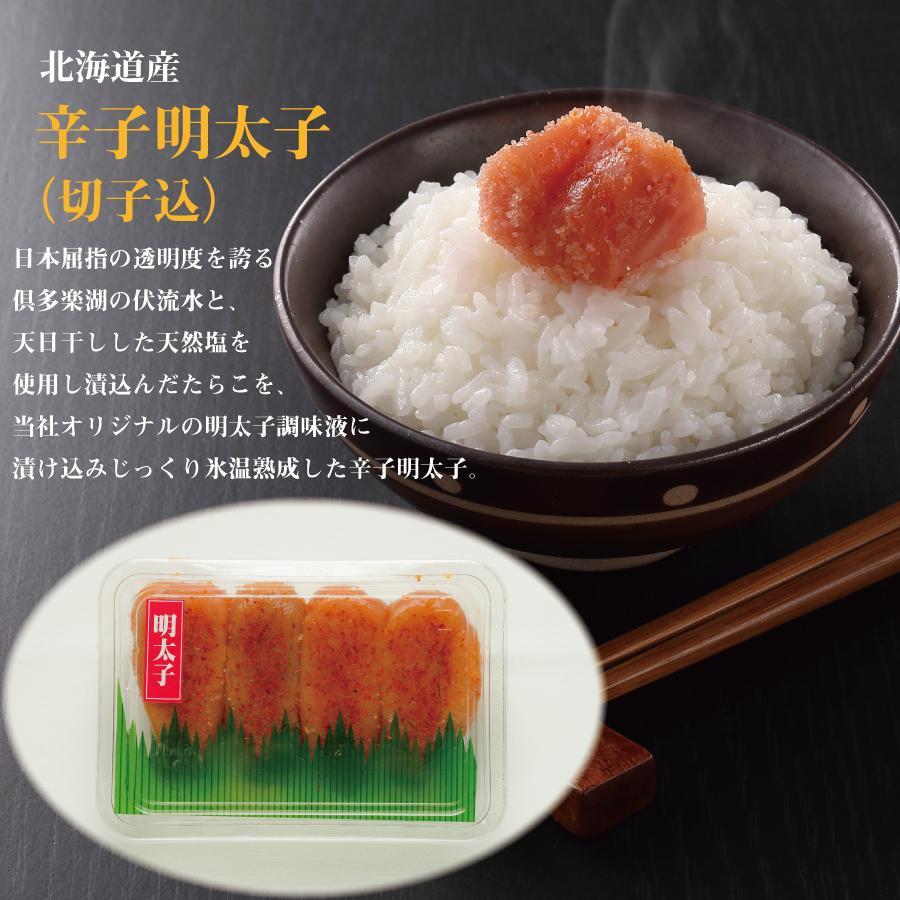 お中元 2021 ギフト 海鮮ギフトセット 「なまら」 海鮮詰合せ7点セット 贈り物に喜ばれています|kojohamashibuya|04