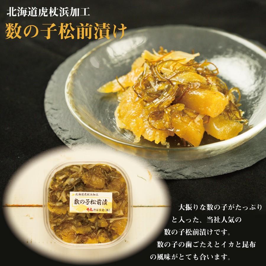 お中元 2021 ギフト 海鮮ギフトセット 「なまら」 海鮮詰合せ7点セット 贈り物に喜ばれています|kojohamashibuya|05