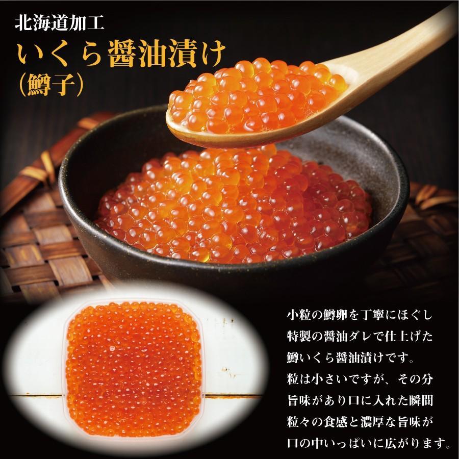 お中元 2021 ギフト 海鮮ギフトセット 「なまら」 海鮮詰合せ7点セット 贈り物に喜ばれています|kojohamashibuya|06