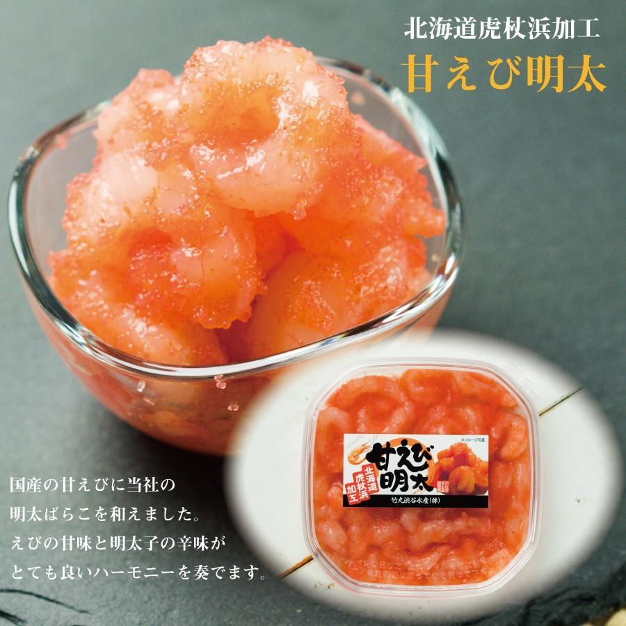 お中元 2021 ギフト 海鮮ギフトセット 「なまら」 海鮮詰合せ7点セット 贈り物に喜ばれています|kojohamashibuya|07