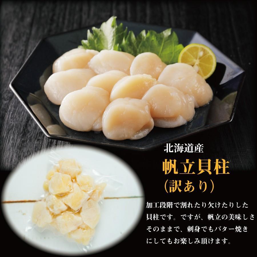 お中元 2021 ギフト 海鮮ギフトセット 「なまら」 海鮮詰合せ7点セット 贈り物に喜ばれています|kojohamashibuya|08