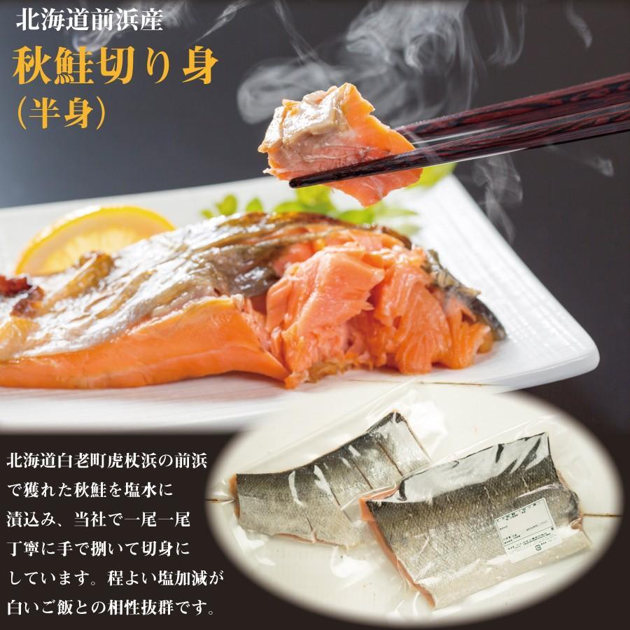 お中元 2021 ギフト 海鮮ギフトセット 「なまら」 海鮮詰合せ7点セット 贈り物に喜ばれています|kojohamashibuya|09
