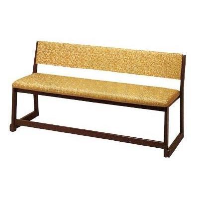 社寺用/和室設備 背付三人用椅子 幅137.5cm×奥行51cm×高さ70cm(座面高37cm) 木製 背もたれ付き 長椅子/長イス/長いす/ベンチ