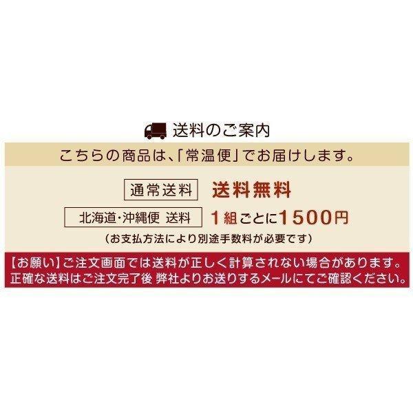 みかん 熊本産 大玉こたつみかん(10kg) 2L〜4L 熊本 ミカン ご家庭用 フルーツ 果物 食品 国華園|kokkaen|12