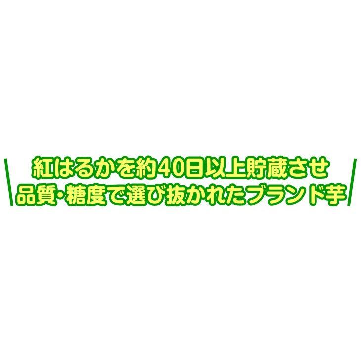 食品 大分産 甘太くん 5kg 1組 さつまいも 国華園 kokkaen 02
