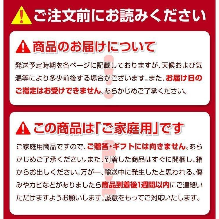 みかん ご家庭用 熊本産みかん(10kg)熊本 蜜柑 柑橘 フルーツ 果物 食品 国華園 kokkaen 09