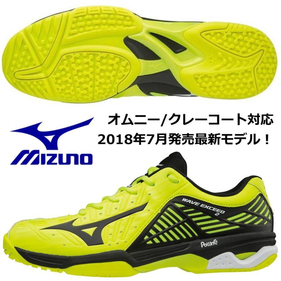 ミズノ MIZUNO/テニスシューズ/ウエーブ エクシード2 OC/WAVE EXCEED 2 OC/61GB181209/オムニ・クレーコート対応モデル/2018年FW 最新モデル