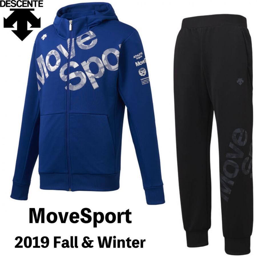 デサント/Move Sport ムーブスポーツ/2019 秋冬 メンズ/スウェット フルジップパーカー ジャージ 上下セット/DMMOJF20 BL DMMOJG20 BK/ブルー×ブラック