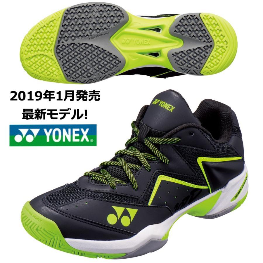 ヨネックス YONEX/テニスシューズ/パワークッション 107D/SHT107D 400/カラー::ブラック×イエロー/オムニー・クレーコート対応