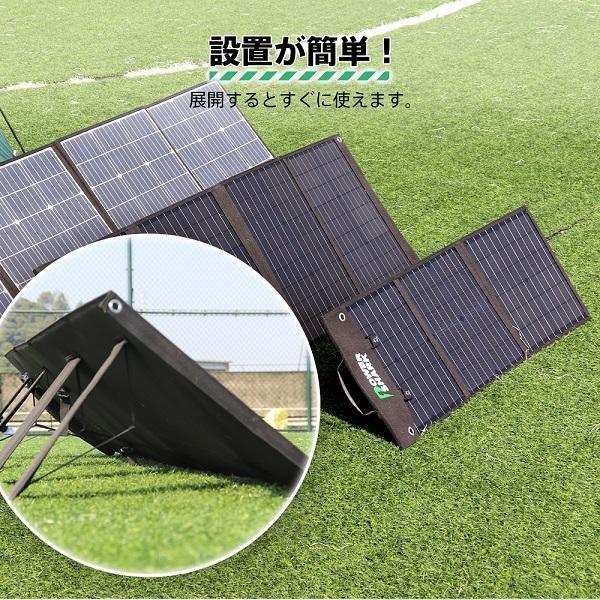 【業界初 200W】ソーラーパネル 200W 太陽光発電 単結晶 ソーラーチャージャー 防災グッズ 軽量 超薄型 コンパクト 停電対策 ソーラー充電器|kokobi|04