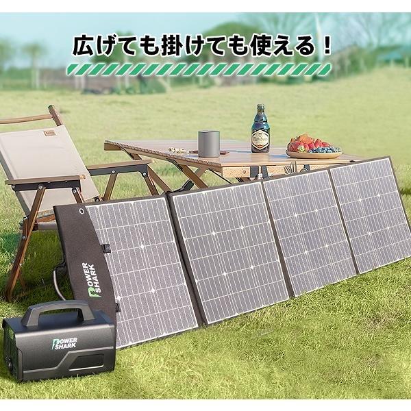 【業界初 200W】ソーラーパネル 200W 太陽光発電 単結晶 ソーラーチャージャー 防災グッズ 軽量 超薄型 コンパクト 停電対策 ソーラー充電器|kokobi|05