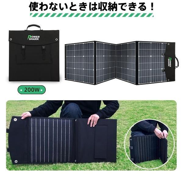 【業界初 200W】ソーラーパネル 200W 太陽光発電 単結晶 ソーラーチャージャー 防災グッズ 軽量 超薄型 コンパクト 停電対策 ソーラー充電器|kokobi|08