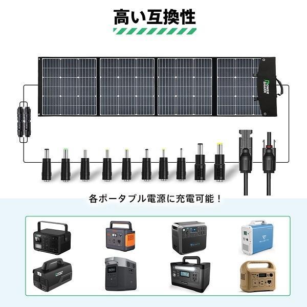 【業界初 200W】ソーラーパネル 200W 太陽光発電 単結晶 ソーラーチャージャー 防災グッズ 軽量 超薄型 コンパクト 停電対策 ソーラー充電器|kokobi|09