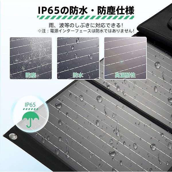 【業界初 200W】ソーラーパネル 200W 太陽光発電 単結晶 ソーラーチャージャー 防災グッズ 軽量 超薄型 コンパクト 停電対策 ソーラー充電器|kokobi|10