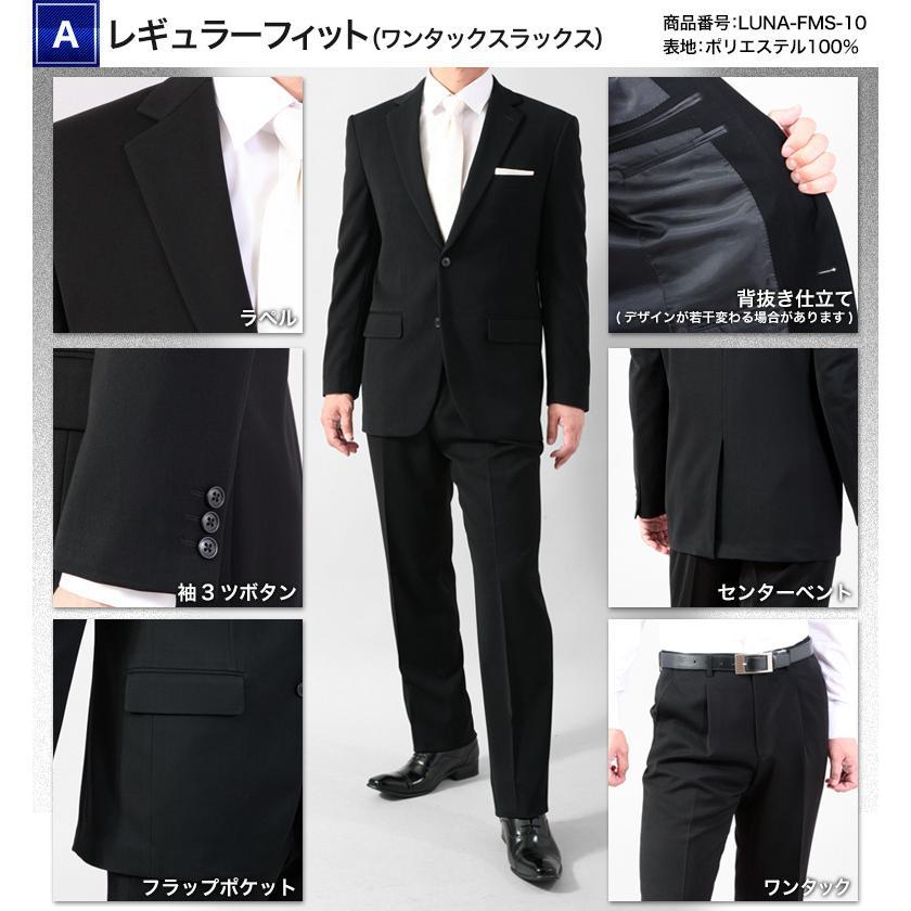 超黒 フォーマル スーツ 礼服 メンズ 2つボタン ウエストアジャスター付 冠婚葬祭 結婚式 略礼服 喪服 葬式 ブラック 黒 オールシーズン 送料無料|kokubo|04