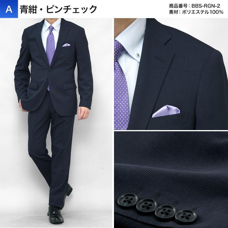 スーツ メンズ 2つボタン スタイリッシュ スリム ビジネス 洗える ウォッシャブルパンツ ストレッチ 春夏 オシャレ 40代 50代 安い kokubo 02