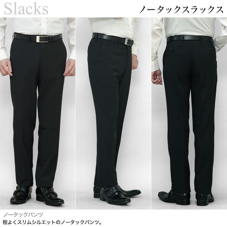 スーツ メンズ 2つボタン スタイリッシュ スリム ビジネス 洗える ウォッシャブルパンツ ストレッチ 春夏 オシャレ 40代 50代 安い kokubo 11