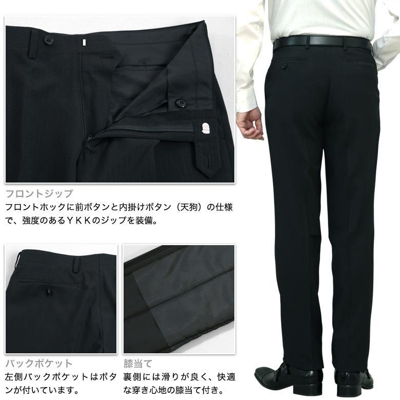 スーツ メンズ 2つボタン スタイリッシュ スリム ビジネス 洗える ウォッシャブルパンツ ストレッチ 春夏 オシャレ 40代 50代 安い kokubo 12
