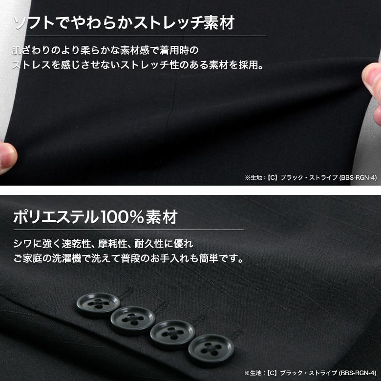 スーツ メンズ 2つボタン スタイリッシュ スリム ビジネス 洗える ウォッシャブルパンツ ストレッチ 春夏 オシャレ 40代 50代 安い kokubo 13