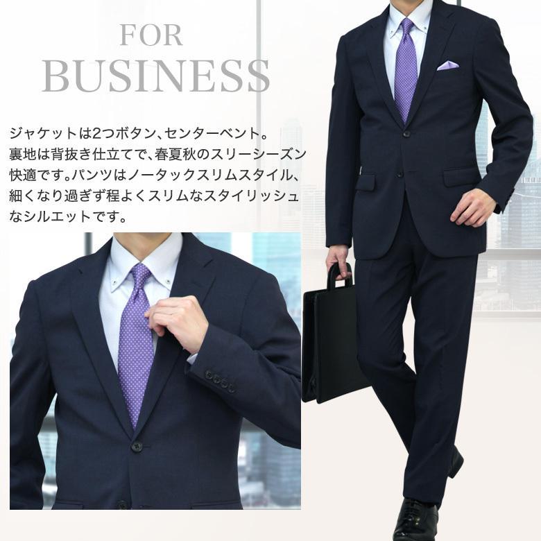 スーツ メンズ 2つボタン スタイリッシュ スリム ビジネス 洗える ウォッシャブルパンツ ストレッチ 春夏 オシャレ 40代 50代 安い kokubo 15
